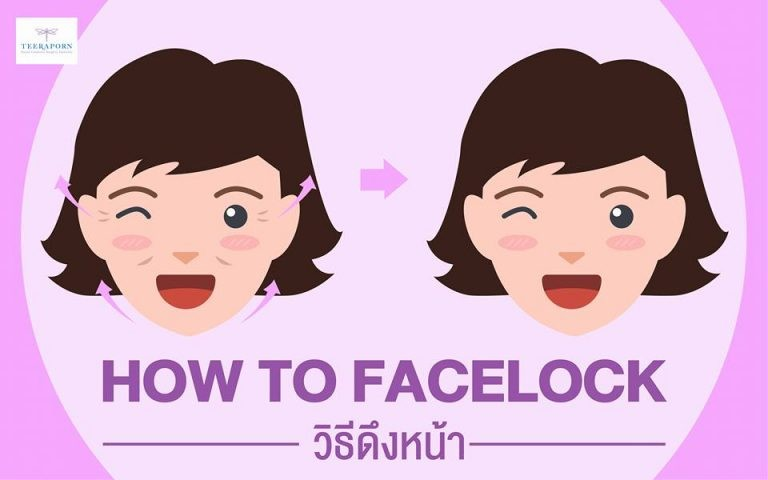 how to facelock??